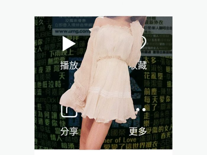 People Mission Mystery Adults Only 可爱♥ 诱莉