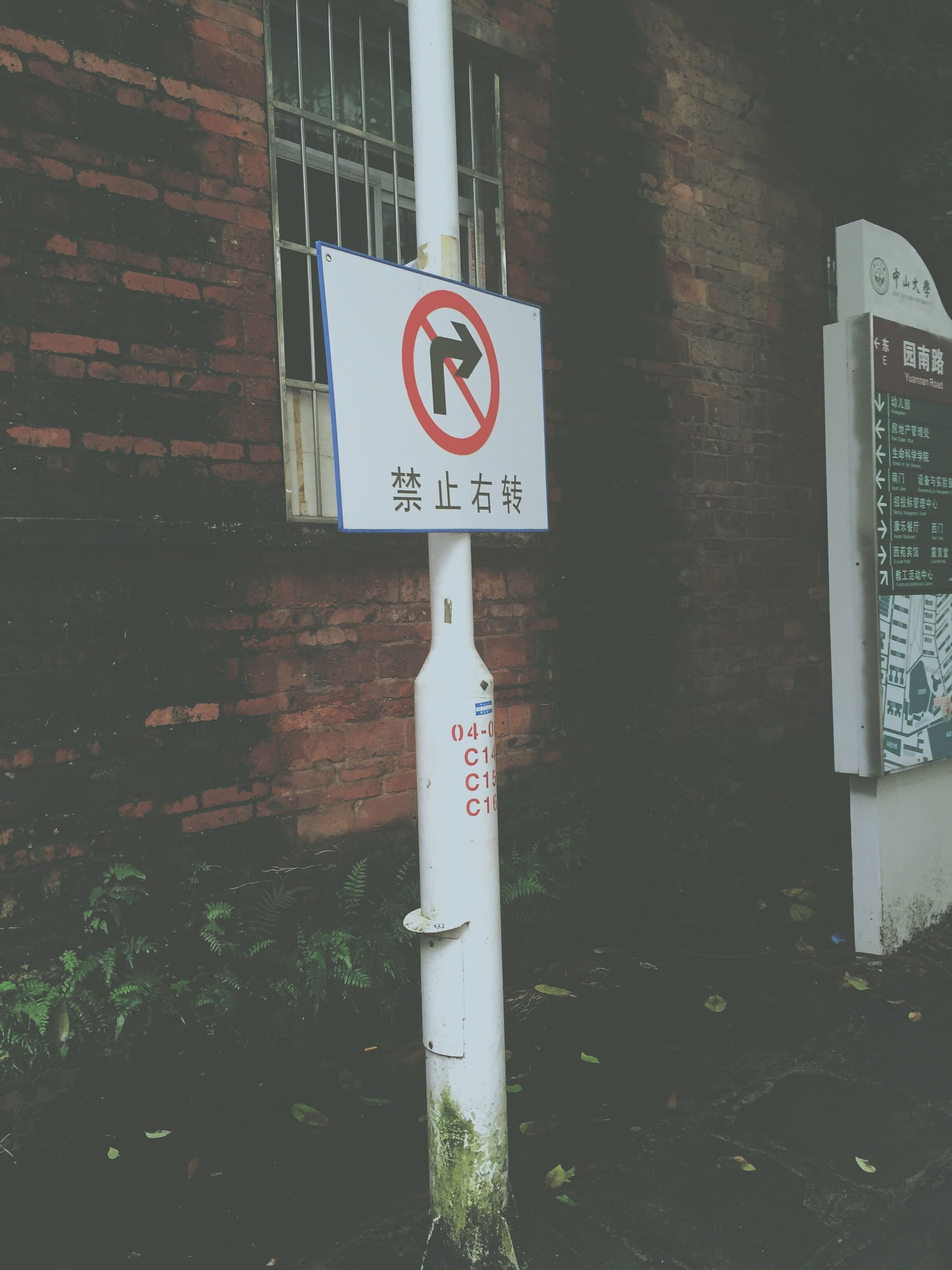 text, communication, western script, guidance, information sign, sign, road sign, warning sign, built structure, building exterior, architecture, safety, information, capital letter, direction, arrow symbol, directional sign, non-western script, protection, security