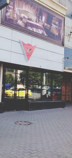Dainese Moto Love Shopping