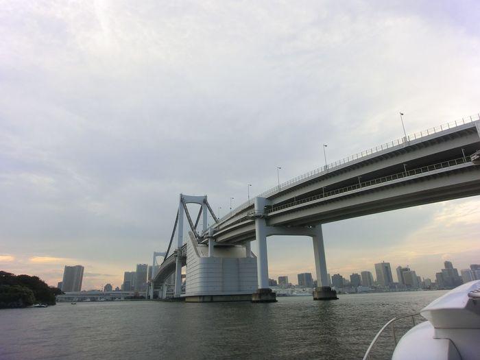 Tokyo Boat