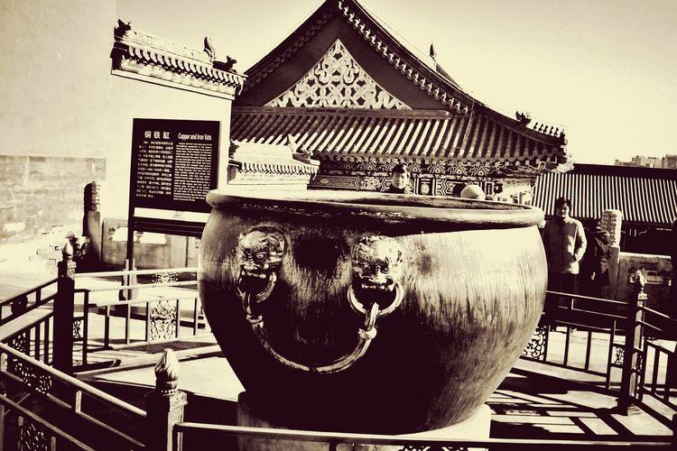 Beijing, China Black And White Monochrome Cityscapes Blackandwhitephotography Hello World Arquitecture Cytywordwide Antique Hi!