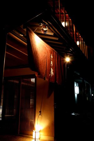 Japan Scenery Japanese Culture Taking Photos Japan ひがし茶屋街 Streetphotography Nightphotography Machiya Kanazawa Street Japan Photography Night Street Photography