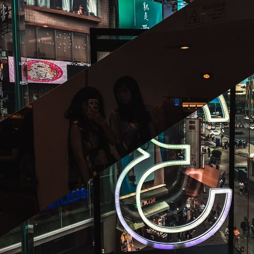 Iphone6 Taiwanese Girl Three Three Floors 3 西門町 Ximending 台北 臺北 台灣 臺灣 Taiwan Photographer Taipei,Taiwan Taipei Taiwan Real People Lifestyles Architecture Night Leisure Activity People Illuminated Two People City 10