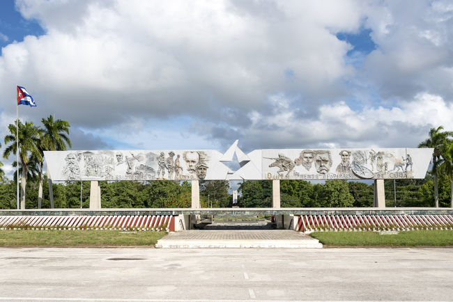 Cuba tourism: Calixto Garcia revolution square is an architectural complex and a tourist attraction in the Cuban city Architecture Cloud - Sky Day No People Outdoors Patriotism Sky