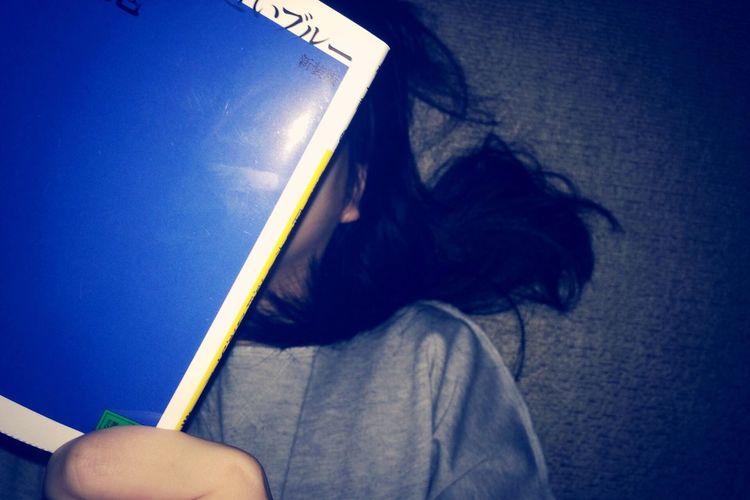 I Have Finished Reading Books Ryu Murakami