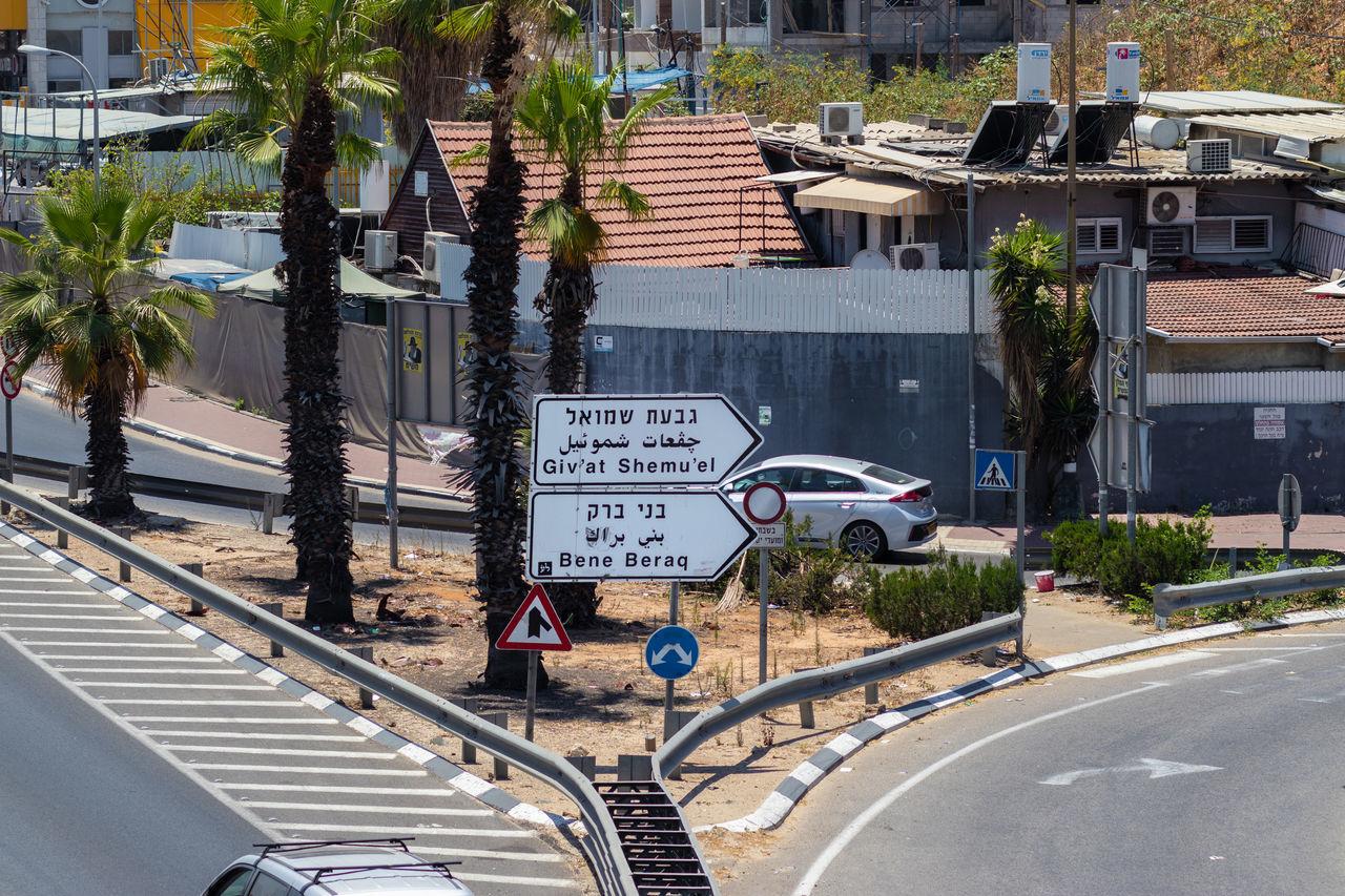 ROAD SIGN AGAINST BUILDINGS