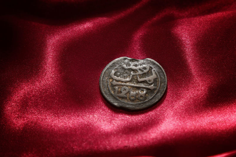 very old jew coin Jew Culture Jewish Memorial Jewish Museum Jewish Memorial Jewish Old Coins Canonphotography Morocco EyeEm Selects Canon5dmarkiii Wallpaper Artisanat Collections Coincollection Coincollector Red Textile Text Textured  Close-up