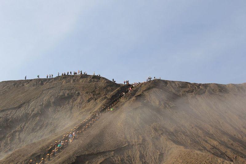 Mount Bromo Against Sky