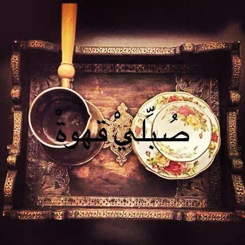 Turkish_coffee Coffee_mania Addiction Adore
