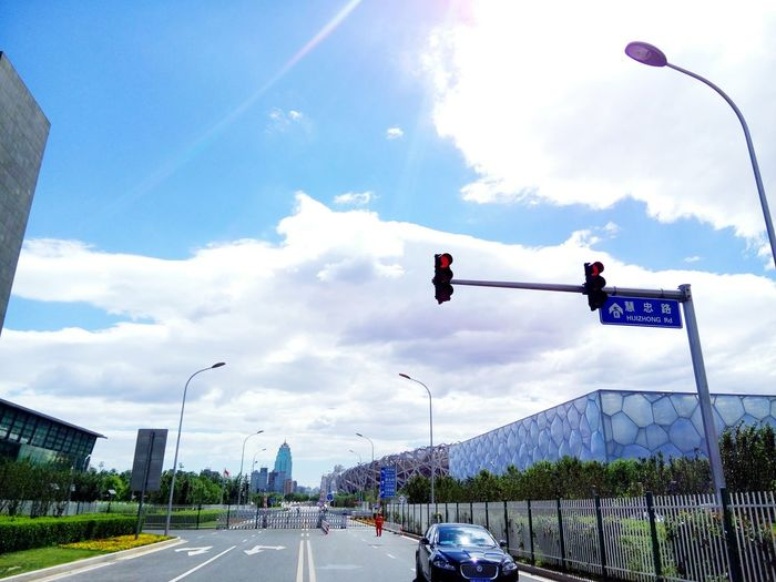 beijing Sky And Clouds