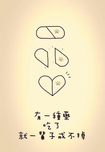 Unchangeable love. KZH YouHaveMyHeart