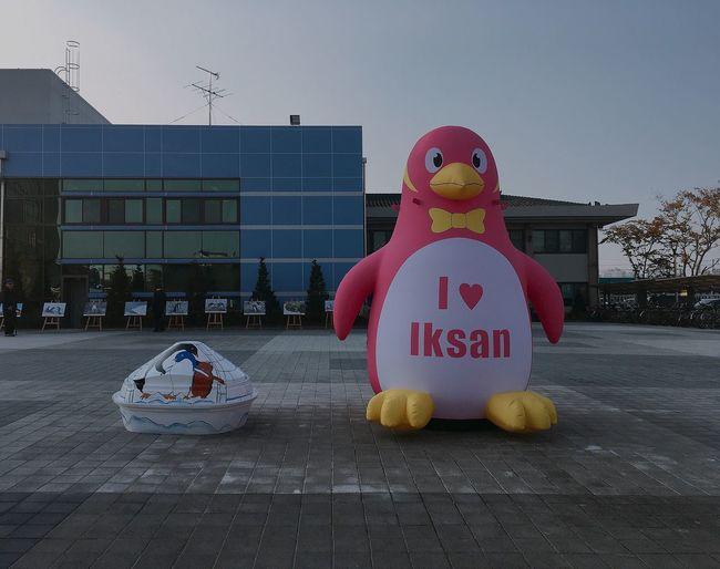Iksan Station 익산 푸디 Foodie