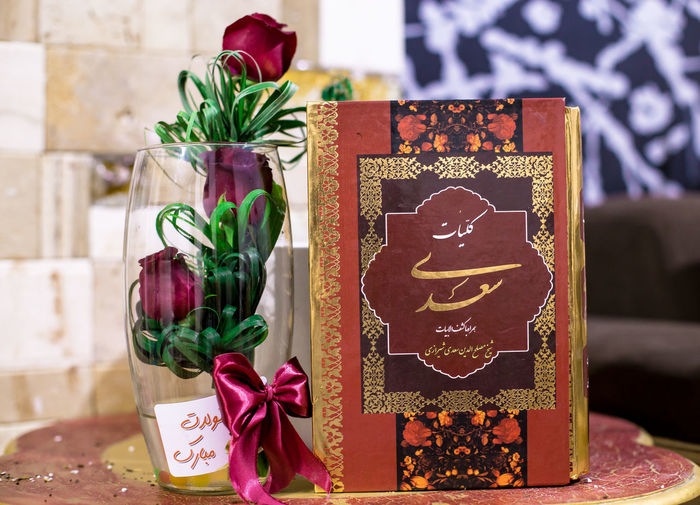 The best gifts I've ever received on my birthday. and also, one of my favorite pottery from great Saadi as below: Maybe these lines remain of us, for else, No permanence in human life i trace. Birthday Cake Birthday Gifts Celebration Close-up Gift Poete PoeteryBooks Red Saadi