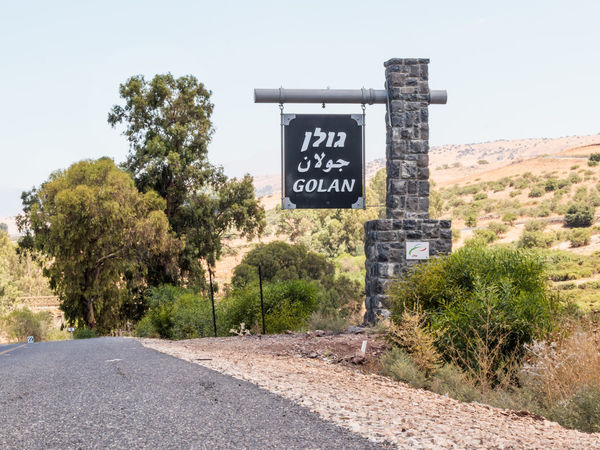 The landmark on the roadside marking the beginning of the Golan Heights in Israel Country Geography Golan Heights Graphic Green National Nature Sign Travel Trip Beginning Day Design Direction Galilee Israel Landscape Roadside Scenics Sky Symbol Text Tourism Tree Vacation