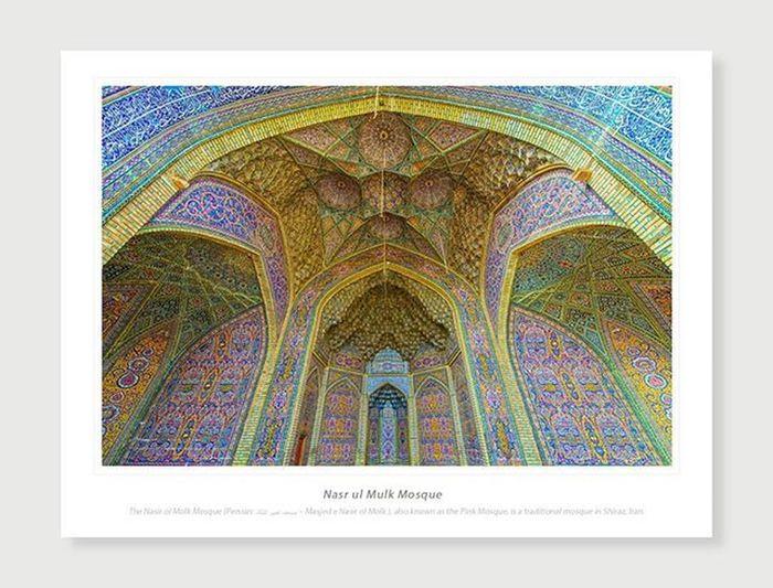 Nasr ul Mulk Mosque ArtWork Persianart Calligraphy Artinstyle Ghalibhasnain Royalart Iran DawnWeeklyProject