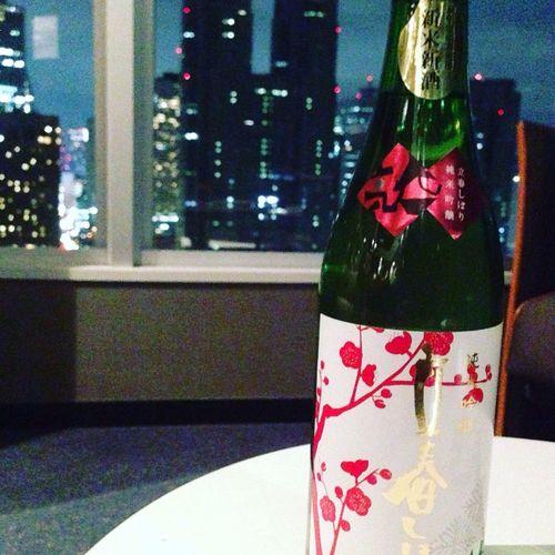 新宿タワーマンションの30階ラウンジで呑む日本酒! Sake 日本酒 日本酒コマチ 日本酒小町 福島県 人気一 Japan