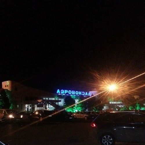 Airpoooort mother Russia!!! Rostov-on-Don 💜 MotherRussia Rostovondon Airport Russia ukraine Donetsk love miss night coffee