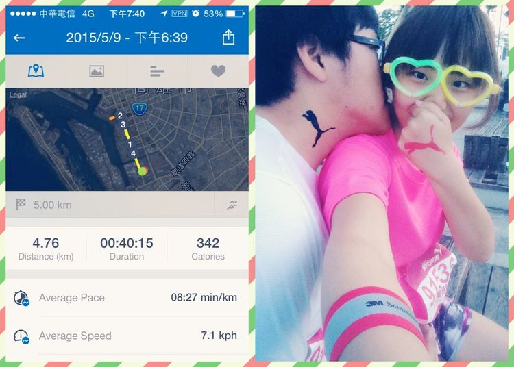 Puma night run~ Jogging Run Night Run Me Love Workout Exercise