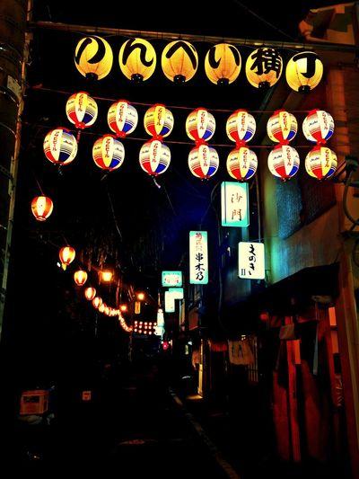 渋谷駅東口近くの『のんべい横丁』。いつもこの横丁を横目に帰っています。 TTokyoTTokyo NightbBarsSmall RestaurantsSShibuyasShibuya