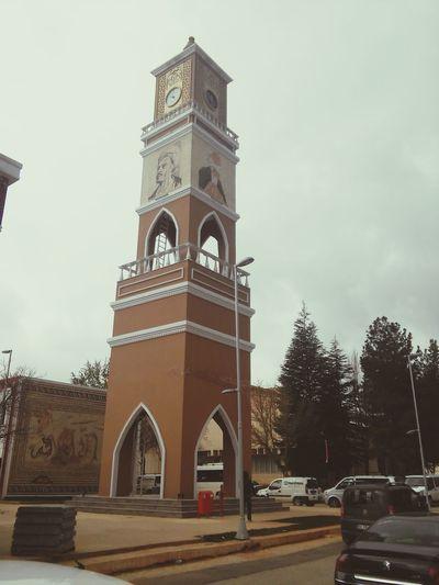 Mevlana Yunus Emre Gaziantep Üniversitesi
