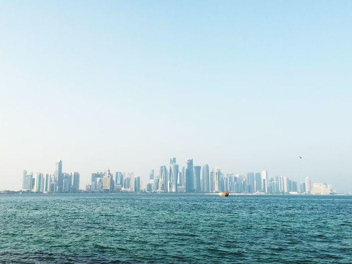 Doha,Qatar Corniche Afternoon Walk