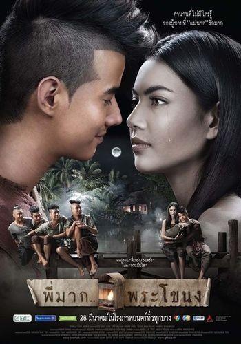 Thai Movie Mai Davika Mario Maurer Thai Film