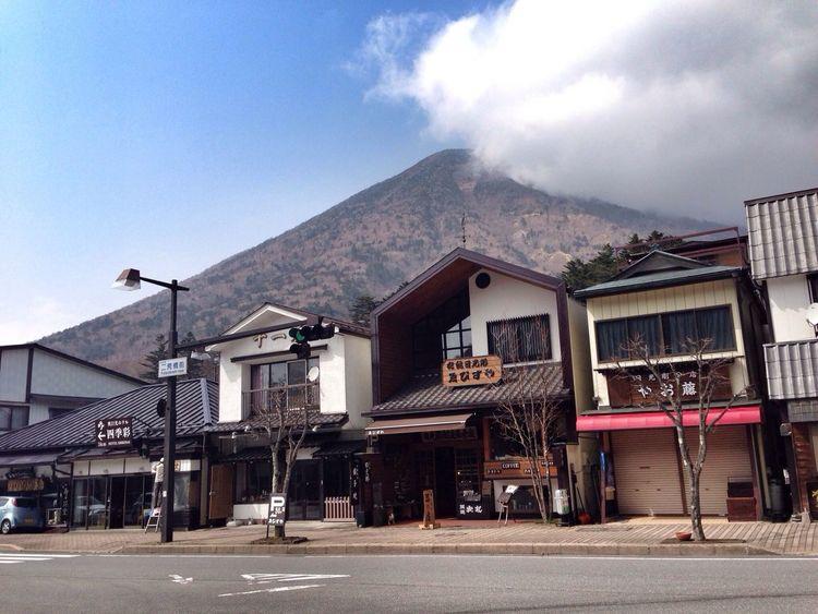 Nikko Enjoying Life Mountain Mountains