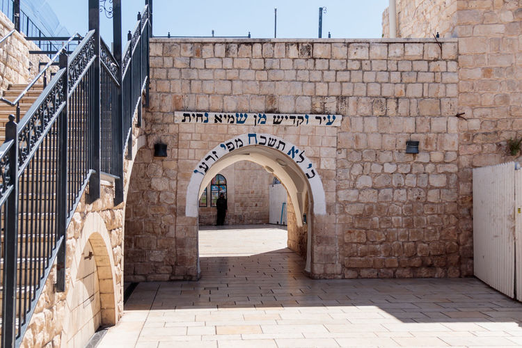 Safed, Israel, June 06, 2017 : Entrance to the grave of Rabbi Shimon-bar Yochai in Mount Meron near the northern Israeli city of Safed. Admor Annual Apparel Bar Celebration Confession Haredi Hat Hebrew Holy Israel Jacket Jew Jewish Judaica Judaism Kippur Meron Miron Ortodox Pray Rabbi Religion Safed Yohai