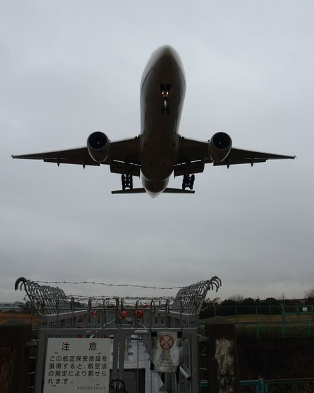 Airplane Landing Airport Sky_collection Aircraft Osaka Airport