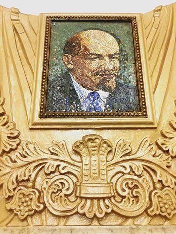 Lenin Mosaic Metro Station Metropolitan Mosaicartist Soviet Union Ussr Ussrstyle