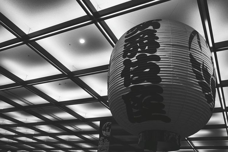Performance Taking Photos Japan Tokyo Relaxing Old Fashioned Blackandwhite Architecture