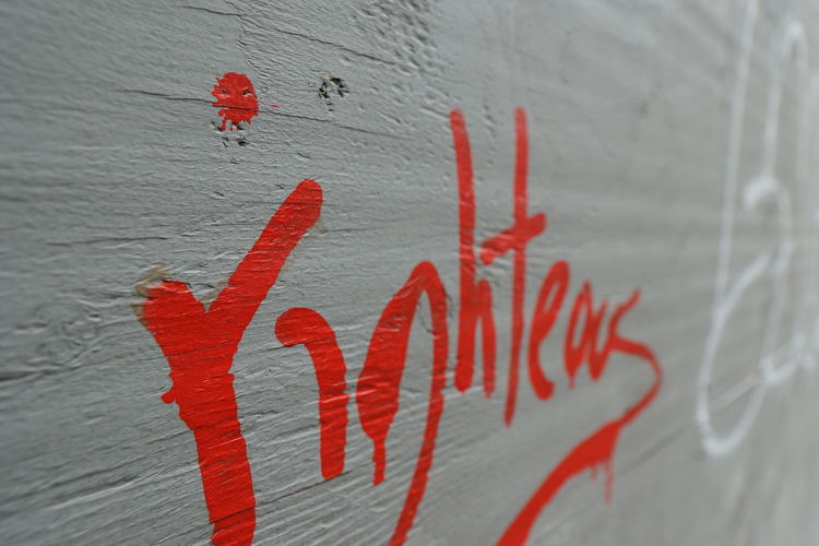 Close-up of red painted wall