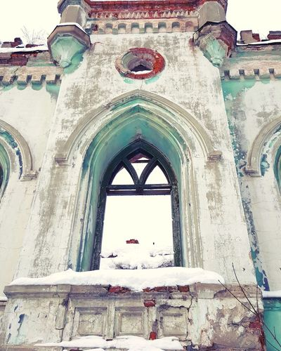 Built Structure Architecture Arch Low Angle View Day Building Exterior No People Outdoors Travel Destinations History Sky Castle Alexin Pattern Russia Winter Red Window Architecture Low Angle View