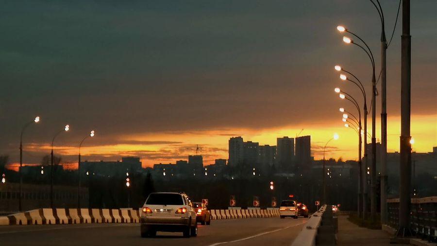 На Бугринской дороге. Landscape Street Novosibirsk Night Lights Sunset Clouds And Sky