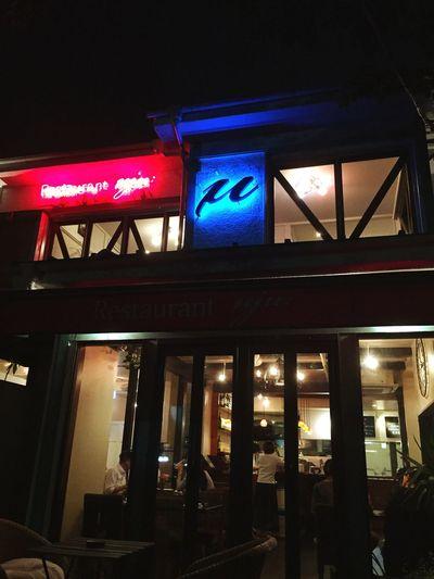 Japan Musashikosugi μ Chineserestaurant