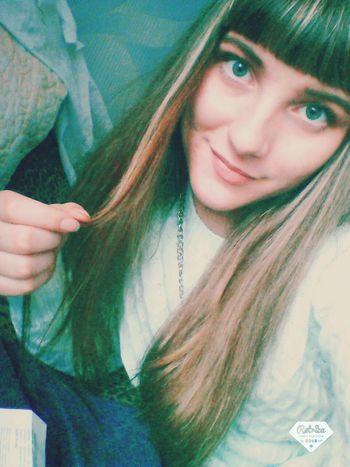 Hair Home Sweet Home Green Eyes Love ♥ Beauty