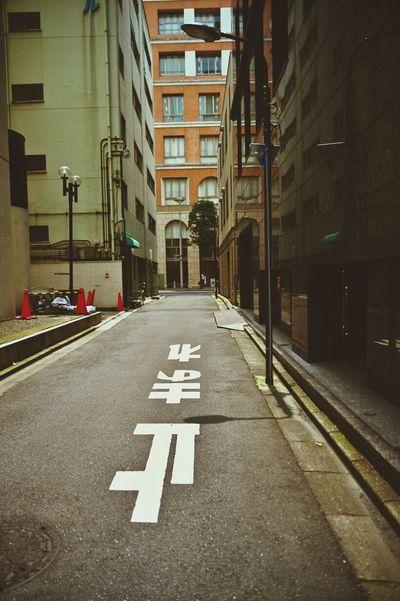 Tokyo Streetshots