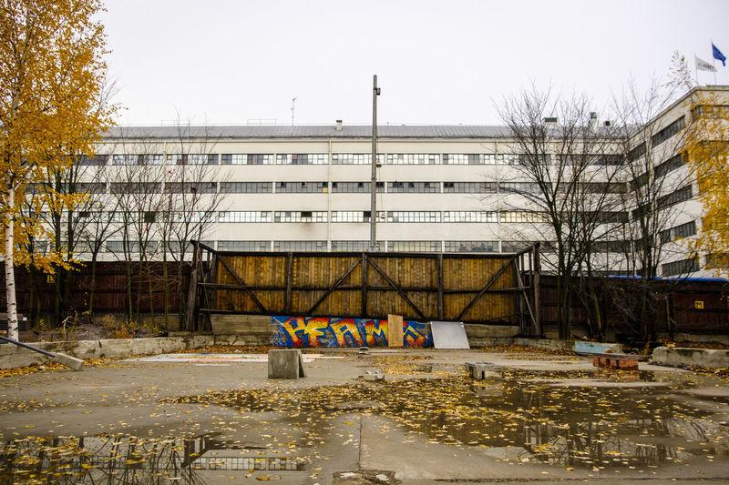 City Finland Graffiti Helsinki Scandinavia Street Street Photography Streetart Streetphotography Urban