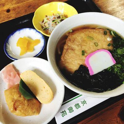 Food Porn Lunch Udon Noodles