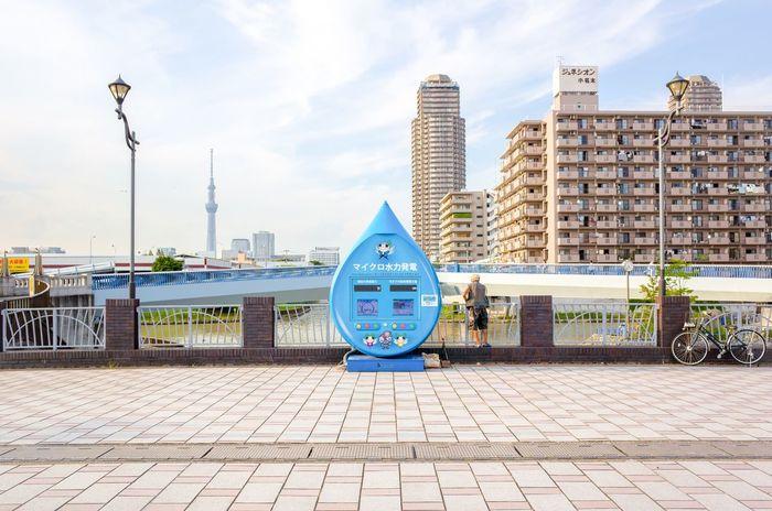 River Japan Skytree Hydroelectric Power Water Power Fishing Bridge Sunset Oldman Summer