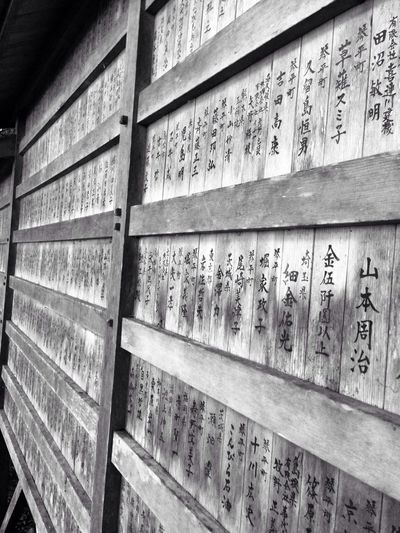 """Introducing Culture Of Japan Which Must Be Left To The Future…… """"未来に残す日本の文化"""" Temple Japanese Culture IPhoneography"""