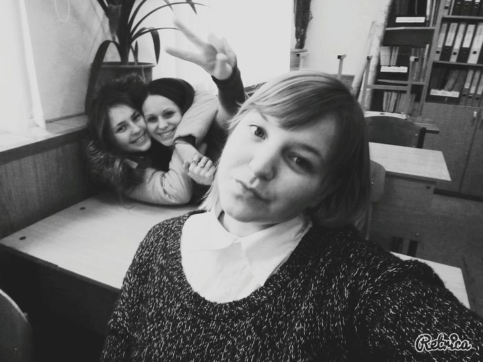 Me And My Friends 😘 Love Photo Я и мои друзья фото люблю First Eyeem Photo