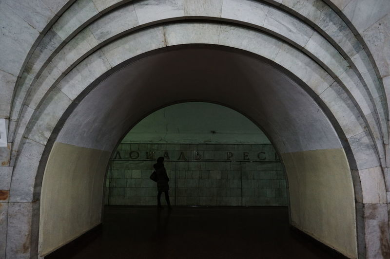 Architecture Arch Metro Armenia Yerevan Public Transportation Waiting Urban Geometry