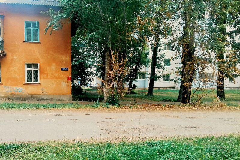 Природа Orange Color Nature House Summer ☀ Blue Photo Effect Town