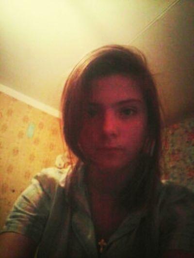 Всем привет)Ищу парня который живёт Латвия Рига..с 12 лет