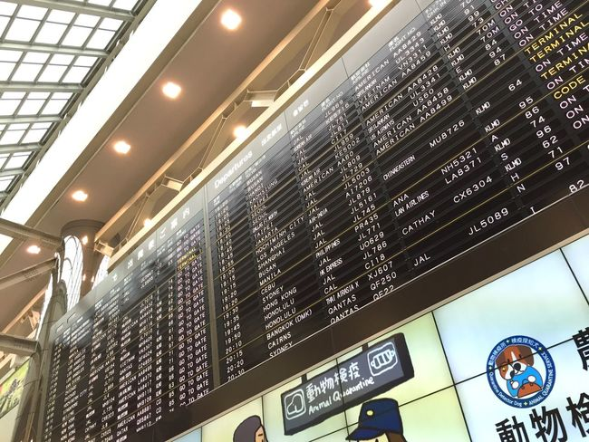 Haveaniceday Tokyo NARITAAIRPORT Happy Airport Airplane