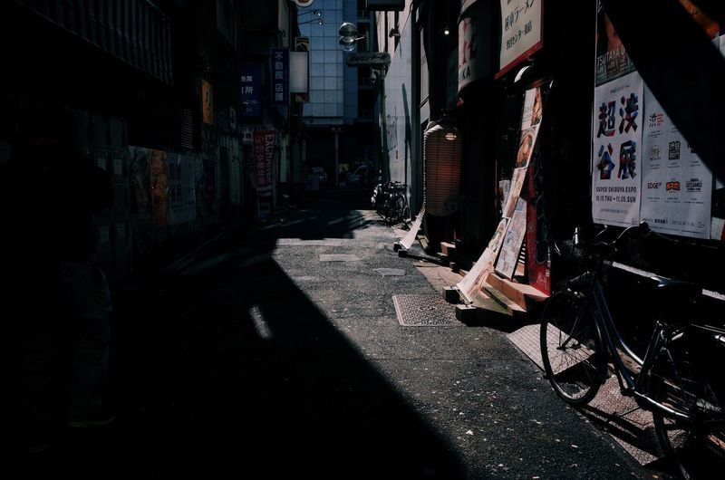 Japan Light Tokyo Architecture Building Exterior Built Structure City Day No People Outdoors Shadow Street