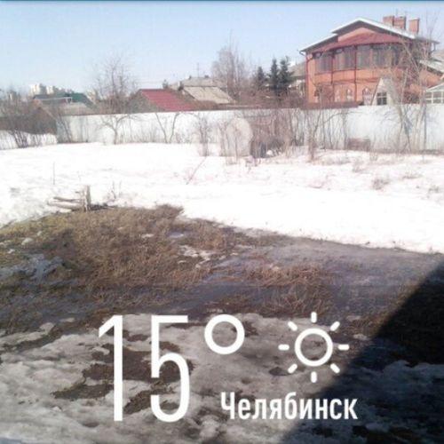 Weather Instaweather Instaweatherpro Androidonly androidnesia instagood Челябинск Россия плюс 15 и снег. Заебись погода