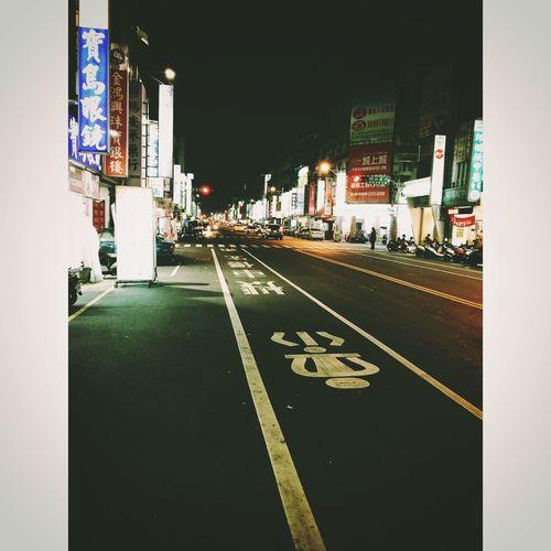 霧峰 街道 晚