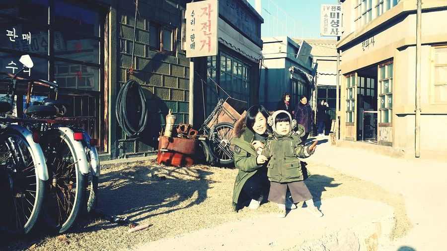 My Wife ❤ My Daughter ❤️ Old House Old-fashioned Oldtown Winter 고래 박물관 In Ulsan